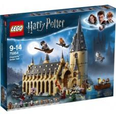LEGO 75954 De Grote Zaal van Zweinstein™