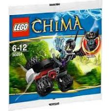 LEGO 30254 Razcal's Double-Crosser LEGO Legends of Chima