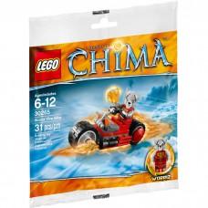 LEGO 30265 Worriz' Fire Bike