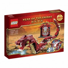 LEGO 10250 CREATOR Year of The Snake 4 in 1 Exclusive Edition 2013