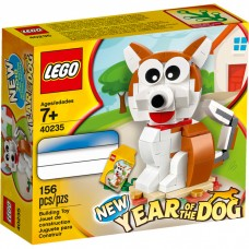 Lego 40235 Year of the Dog jaar van de hond