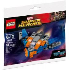 LEGO 30449 The Milano