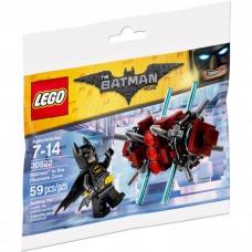 LEGO 30522 Batman in the Phantom Zone Set