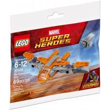 LEGO 30525 Het schip van de Guardians
