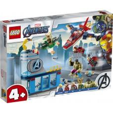 LEGO 76152 Avengers Wraak van Loki