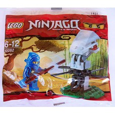 LEGO 30082 Enemy Training (Polybag)
