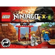 LEGO 30424 Dojo Ninjago Wu Cru training Exclusief