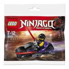 LEGO 30531 Ninjago Zonen van Garmadon