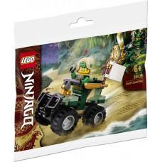LEGO 30539 Lloyd's Quad Bike