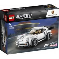 LEGO 75895 1974 Porsche 911 Turbo 3.0