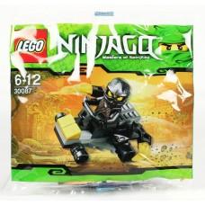 LEGO 30087 Ninjago Car polybag